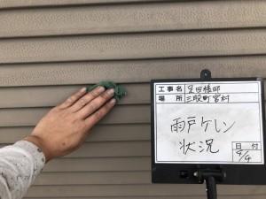 足田様邸 現場写真_180409_0038