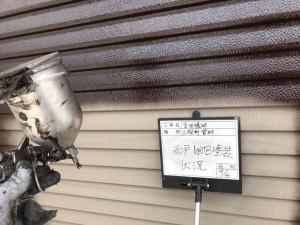 足田様邸 現場写真_180409_0039