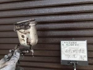 足田様邸 現場写真_180409_0040