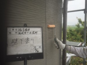 稲吉様邸 現場写真_180518_0011