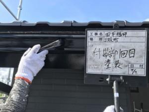 田平様邸現場写真_180716_0015