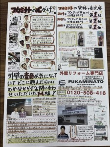 写真 2019-08-01 11 10 35