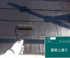 鶴田様邸 作業写真_191225_0029