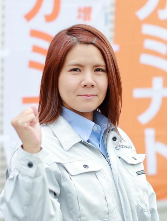 曽根 香奈子
